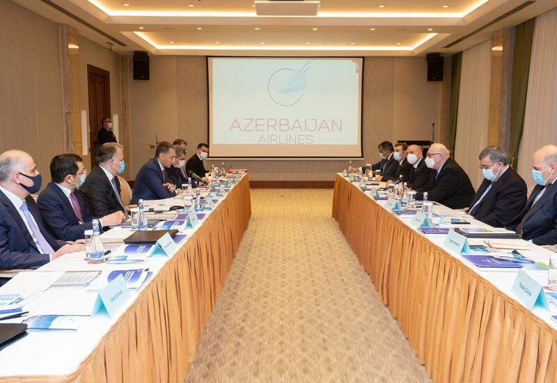 Состоялось первое заседание Наблюдательного совета AZAL