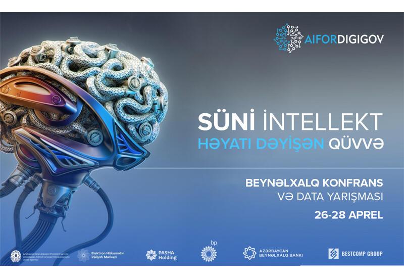 Международный Банк Азербайджана окажет поддержку в проведении международной конференции по искусственному интеллекту