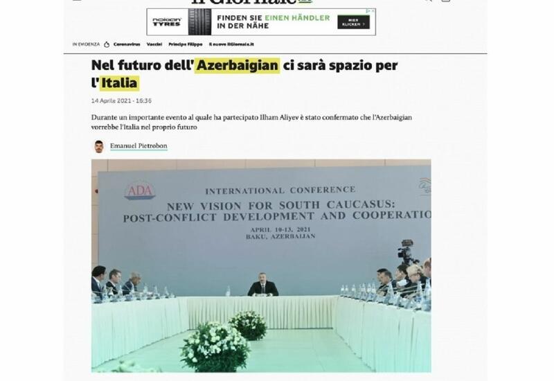 Ведущие итальянские СМИ пишут о выступлении Президента Ильхама Алиева на международной конференции в Баку