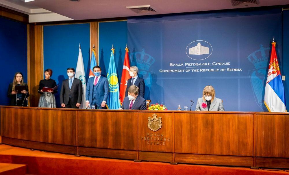 ТЮРКСОЙ и Министерство культуры Сербии объявили о сотрудничестве