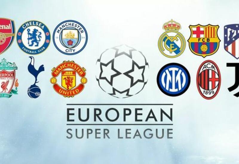 Представлен формат нового футбольного турнира - европейской Суперлиги