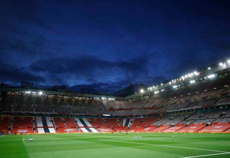 Двенадцать европейских футбольных топ-клубов объявили о создании Суперлиги