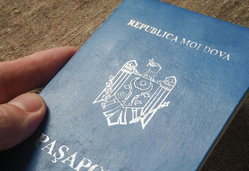 В Молдавии расследуют сообщения о молдавском паспорте у Петрова и Боширова