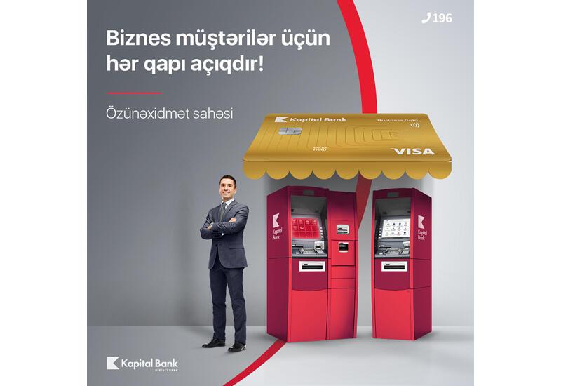 Kapital Bank открыл круглосуточную зону самообслуживания для бизнеса