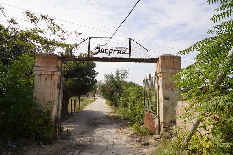 Каким будет обновленный поселок Пиршаги?