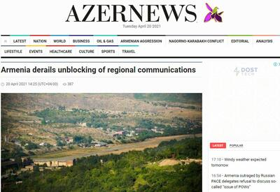Армения не соблюдает пункт заявления от 10 ноября об оживлении экономических и транспортных связей - газета Azernews