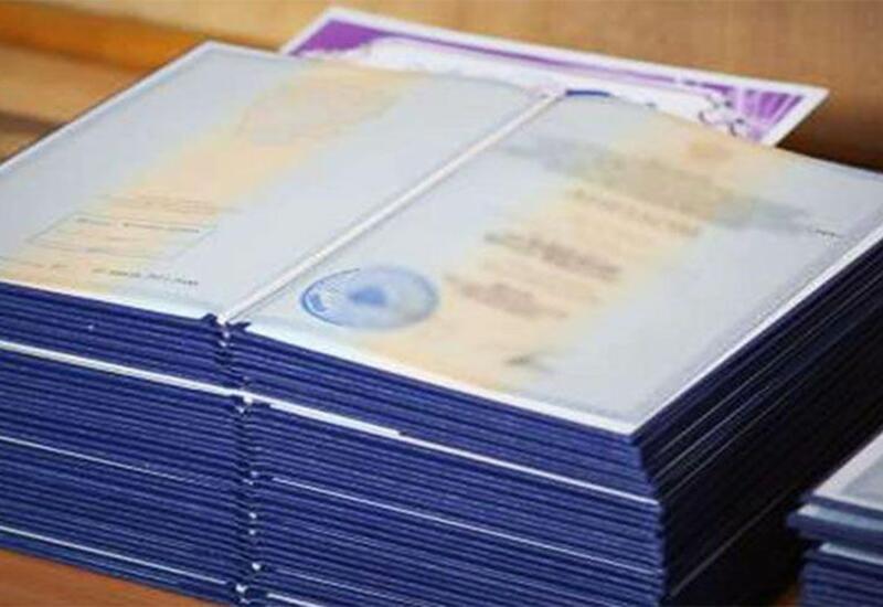 В Азербайджане будет создан Национальный Реестр дипломов