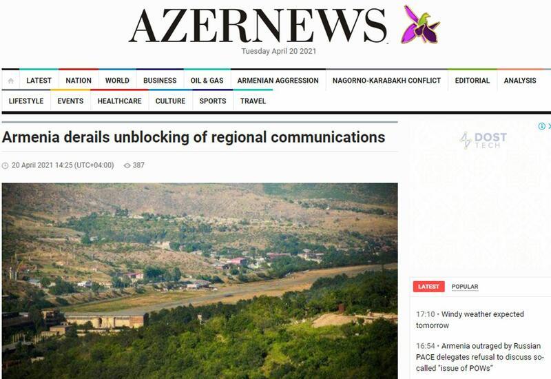 Армения не соблюдает пункт заявления от 10 ноября об оживлении экономических и транспортных связей