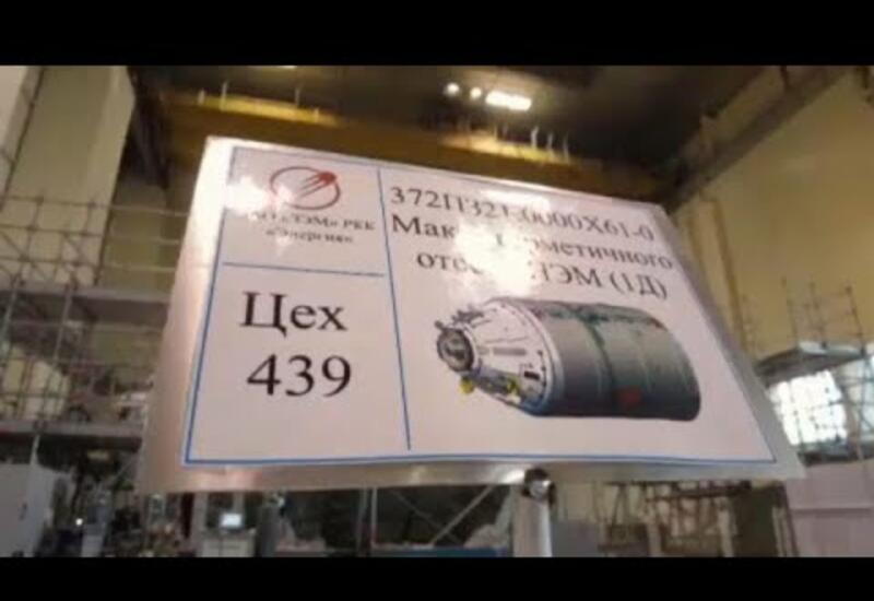 Россия готовит первый модуль будущей РКС
