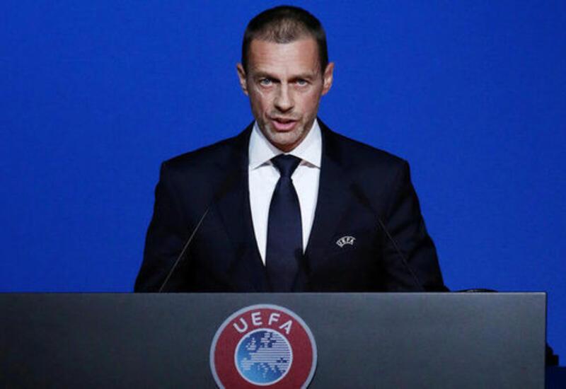 Президент УЕФА отреагировал на приостановку Европейской Суперлиги
