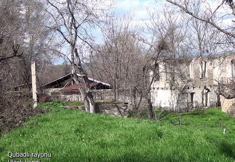 Село Улашлы Губадлинского района