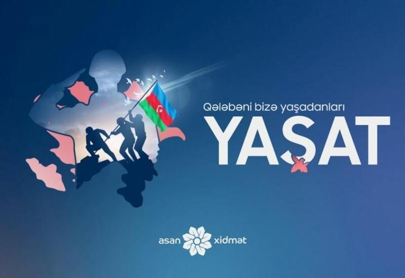 Фонд YAŞAT до сегодняшнего дня взял под опеку более 5 800 человек