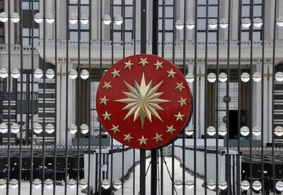 США должны сделать выбор между реальным союзником и вымышленной историей - Администрация президента Турции