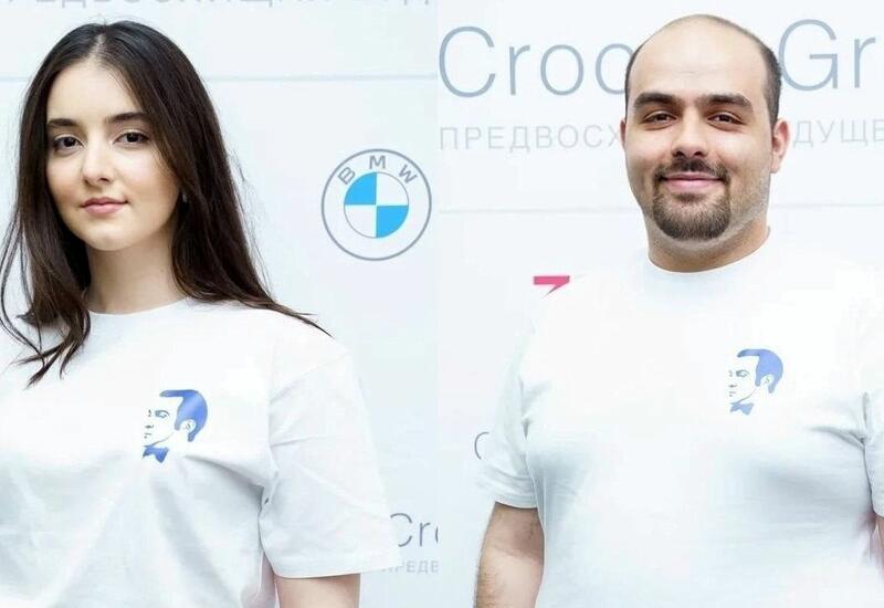 Названы представители Азербайджана на Международном конкурсе вокалистов имени Муслима Магомаева