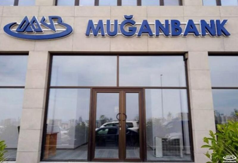"""""""Muğanbank"""" ilk rübü mənfəət ilə bağlayıb"""