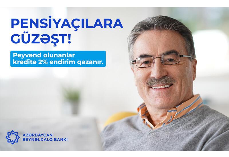Льготы для вакцинированных пенсионеров от Международного банка Азербайджана (R)