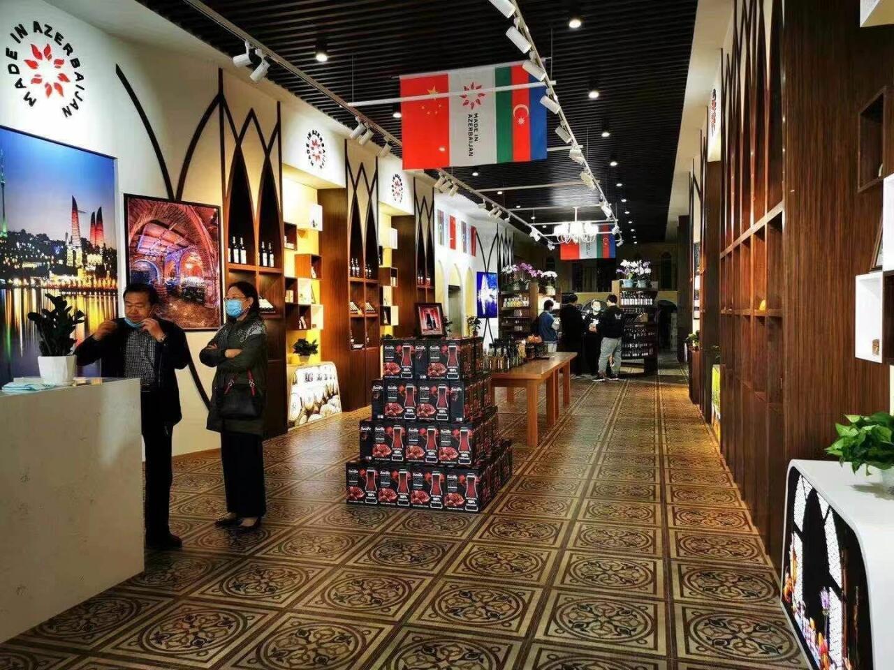 В Китае открылся третий Торговый дом Азербайджана