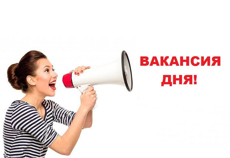 Крупная консалтинговая компания проводит набор русскоязычных сотрудников: