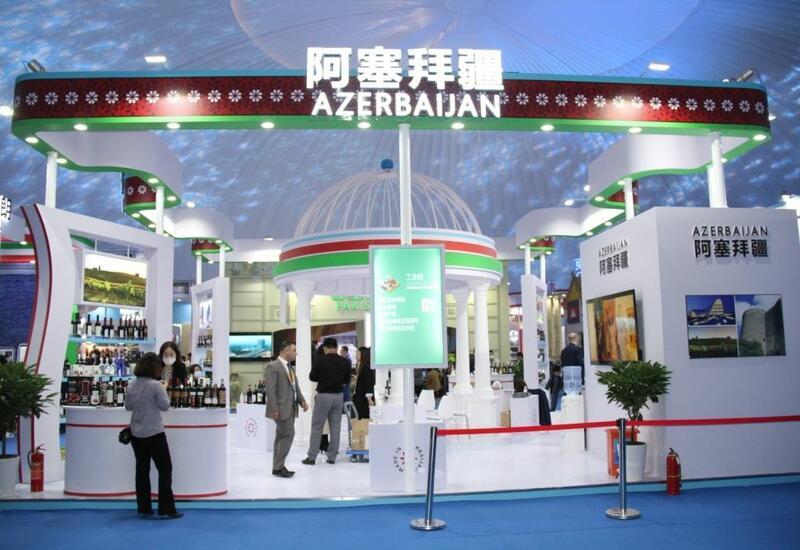 Большой экономический потенциал Азербайджана представлен на международной выставке в Китае