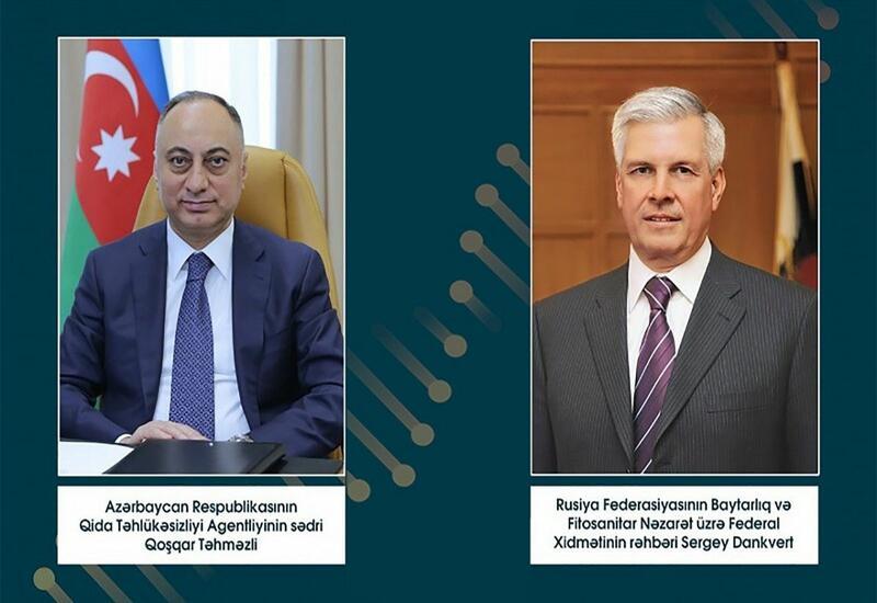 Председатель АПБА встретился с главой Россельхознадзора