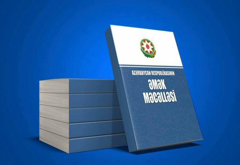 В Азербайджане изменят правила охраны труда