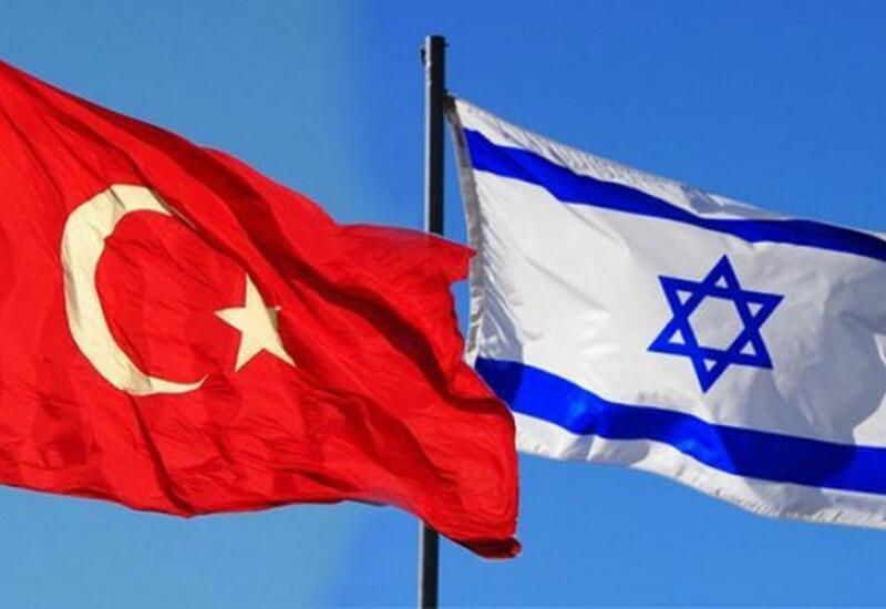 МИД Турции выразил соболезнования Израилю