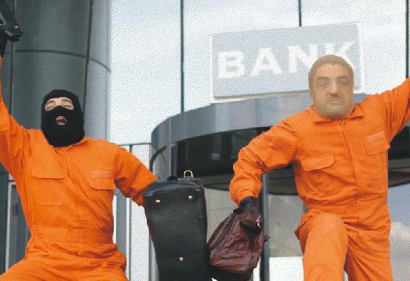 5 безумных ограблений банков, которые на самом деле сработали