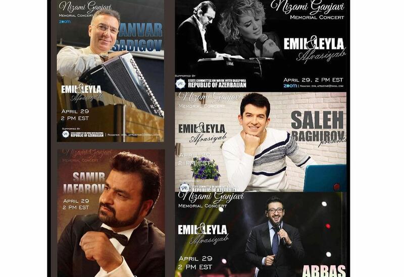 Известные исполнители провели концерт между США и Азербайджаном в честь Года Низами Гянджеви