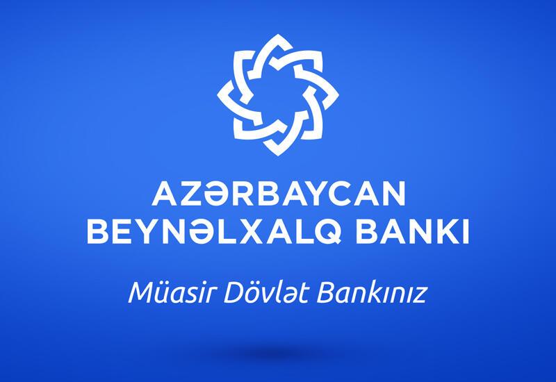 Fitch Ratings повысило рейтинги Международного Банка Азербайджана