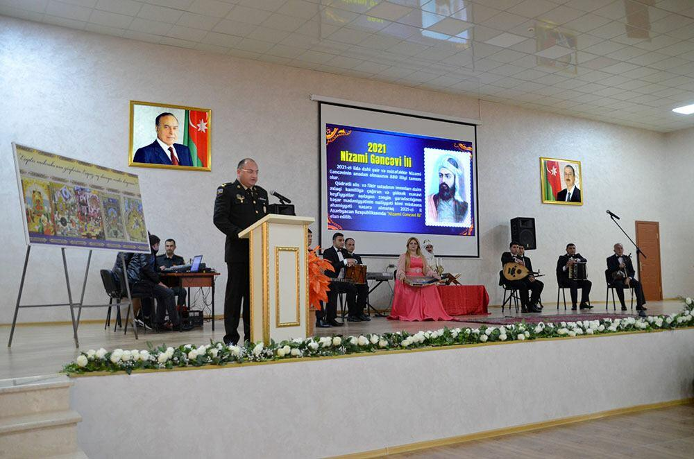 В азербайджанской армии состоялось мероприятие в память Низами Гянджеви