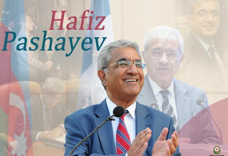 МИД Азербайджана поздравил ректора университета АДА Хафиза Пашаева