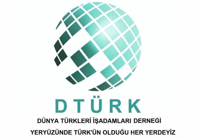 В Турции создана Ассоциация тюркских бизнесменов мира