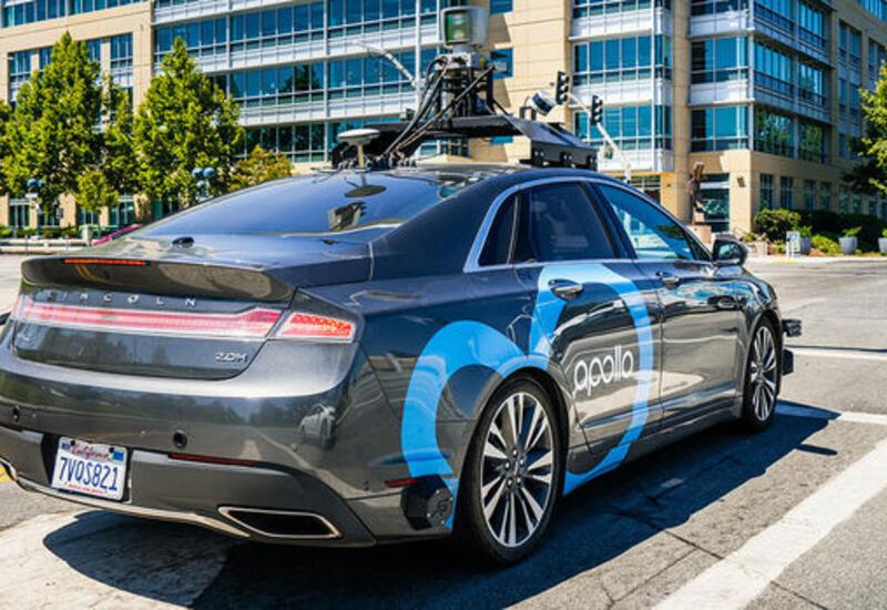 В Китае запустили первую коммерческую службу беспилотных такси