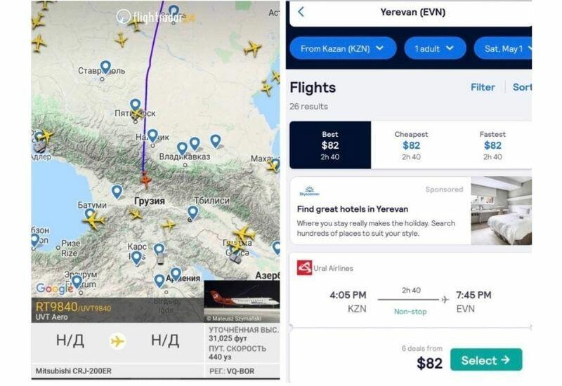 Пашинян отказался от рейса за $82 и отправился в Ереван чартером за $50 000