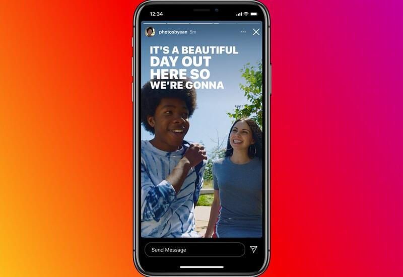 Instagram ввел новую функцию в Stories
