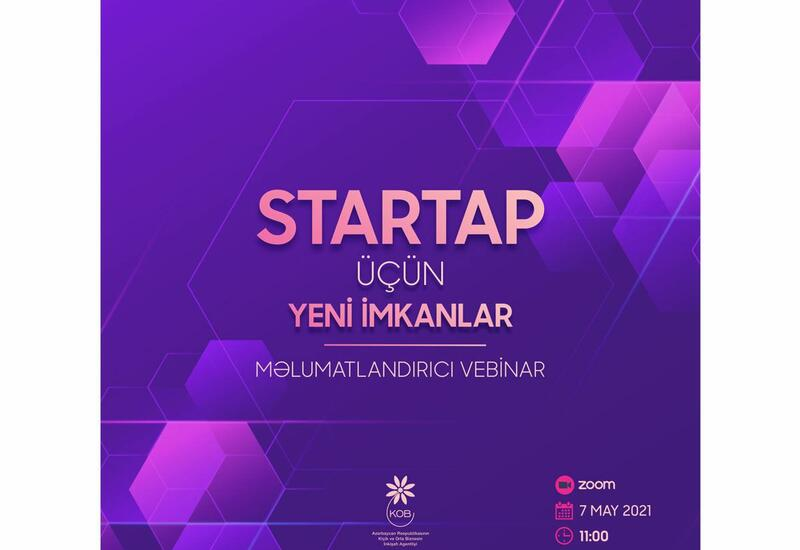 В Азербайджане пройдет вебинар на тему «Новые возможности для стартапа»