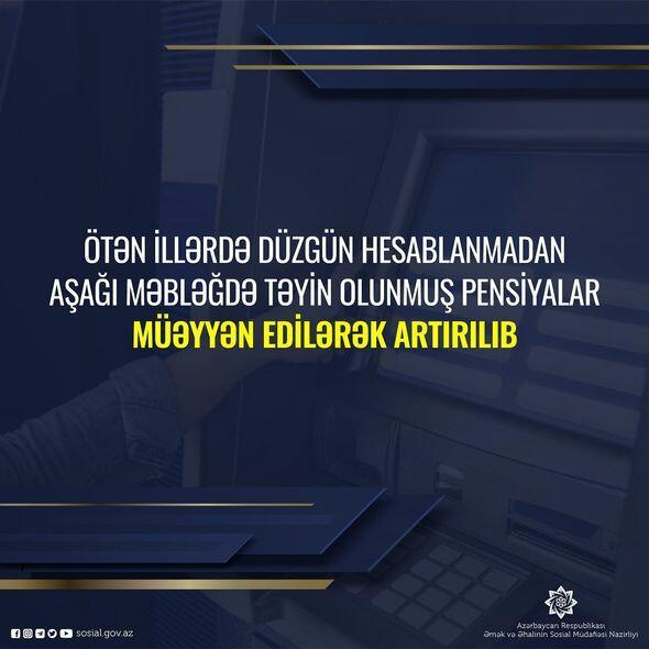 В Азербайджане увеличат пенсии 13 тыс. граждан