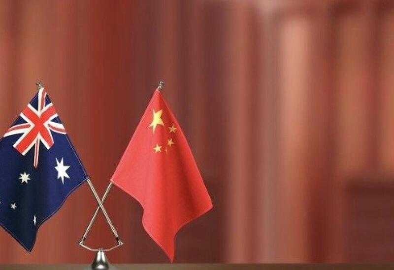 Китай бессрочно заморозил экономический диалог с Австралией