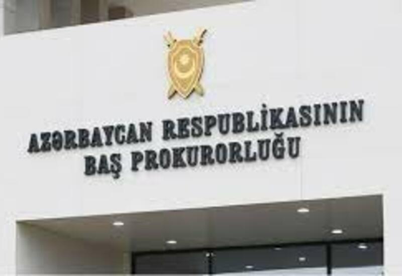 Азербайджан экстрадировал в Россию находящегося в розыске мужчину