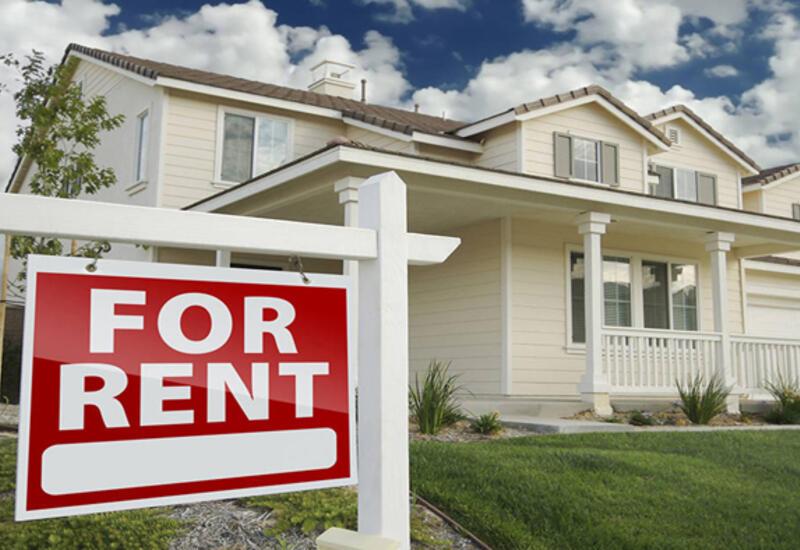 Как и кому платить квартплату?
