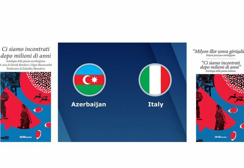 Произведения молодых азербайджанских поэтов представлены на итальянском языке