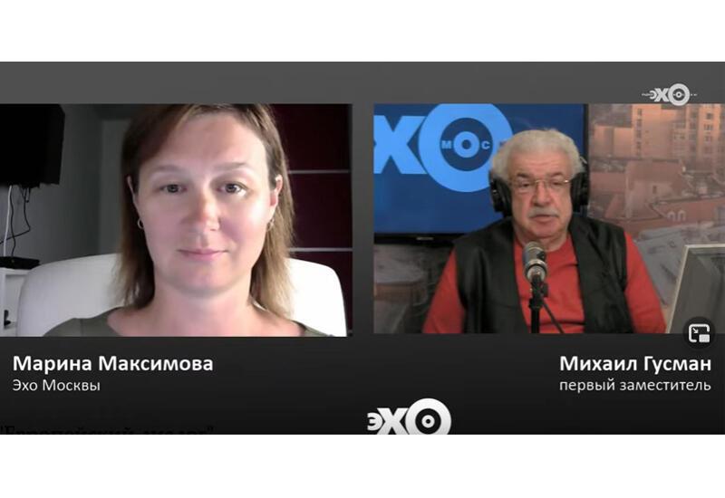 """О Карле XVI Густаве - короле Швеции в эфире Михаила Гусмана на радио """"Эхо Москвы"""""""