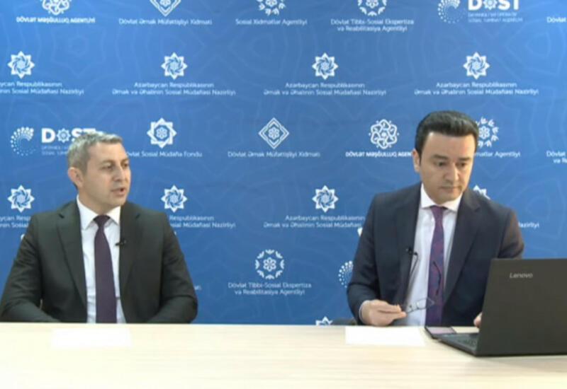 Очередной центр DOST будет открыт в Хырдалане