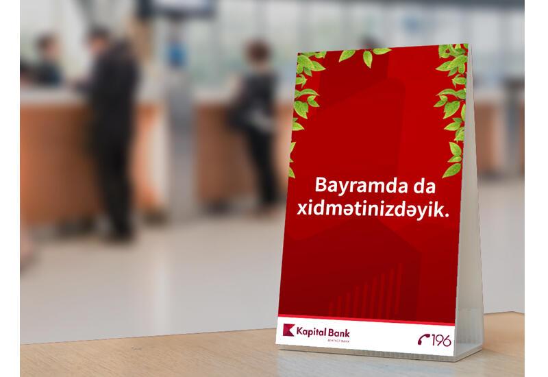 Kapital Bank будет работать в праздничные дни (R)