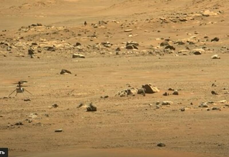 Вертолет NASA впервые перелетел на новое место на Марсе