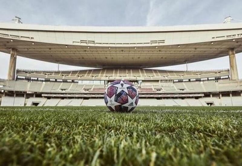 Финал Лиги чемпионов планируют перенести из Турции