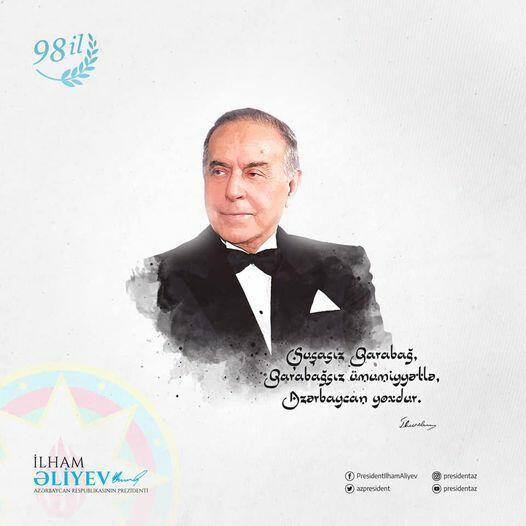 На официальной странице Президента Ильхама Алиева в Facebook размещена публикация в связи с 98-й годовщиной со дня рождения общенационального лидера Гейдара Алиева