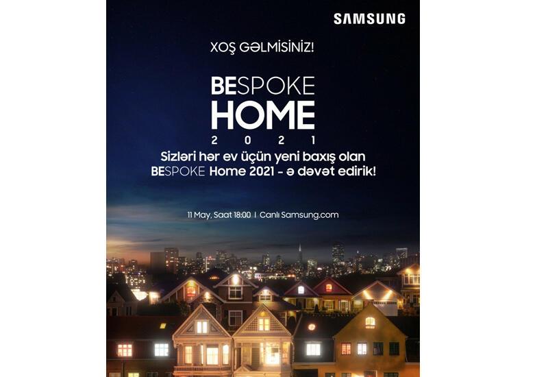 Samsung приглашает на презентацию новой линейки бытовой техники Bespoke Home (R)