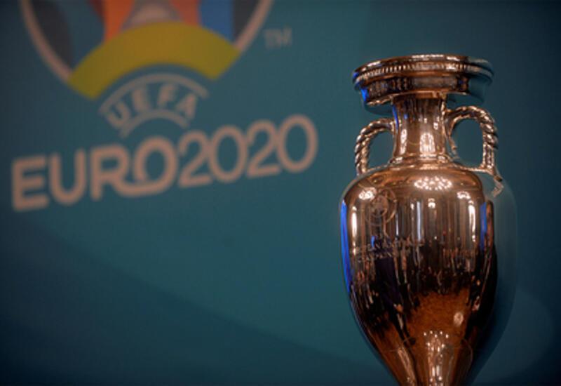 Билеты на Евро-2020 начали аннулировать