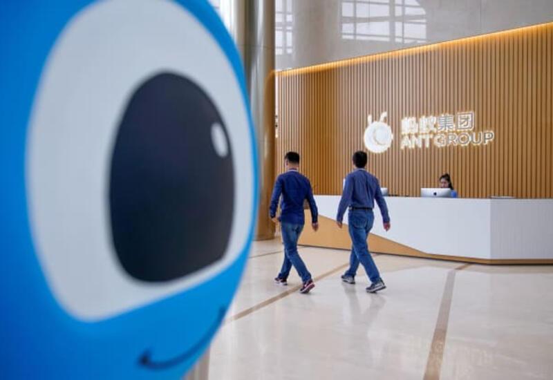 «Дочка» Alibaba первой из частных компаний примет участие в тестировании цифрового юаня